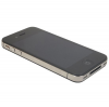 Replici Iphone 4S<br /> DUAL SIM cu ecran<br /> HD capacitiv<br /> sigilate